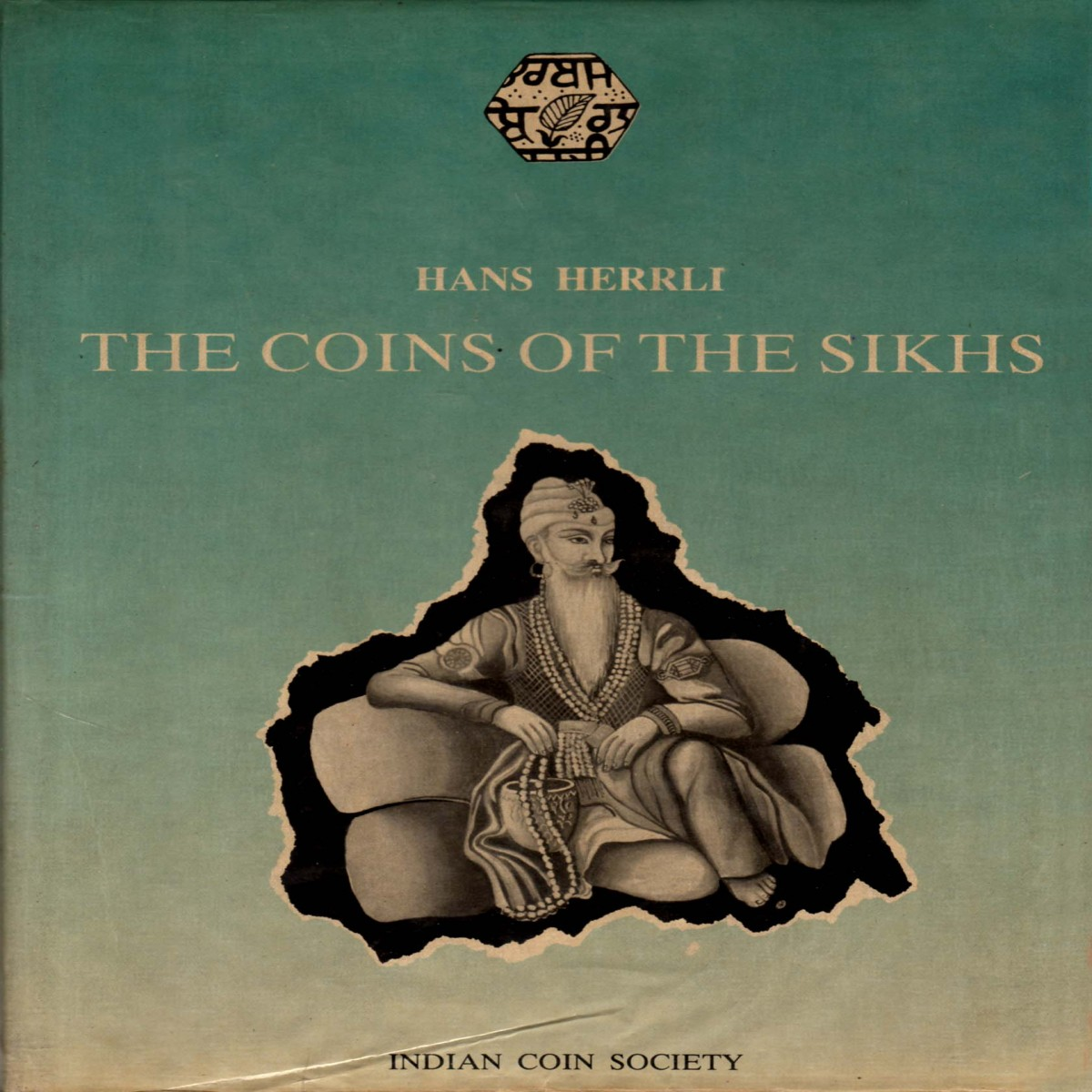 The Coins Of The Sikhs