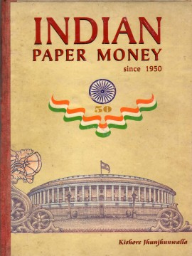 Indian Paper Money Since 1950)}}