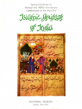 Islamic Heritage of India, Special Exhibition to Hounour the 1400th Anniversary Celebrations of the Hijra Era)}}