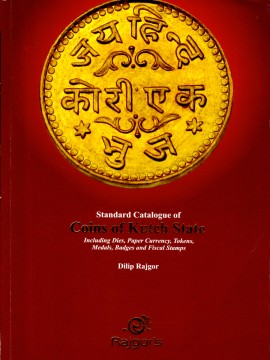 Standard Catalogue of Coins of Kutch State)}}