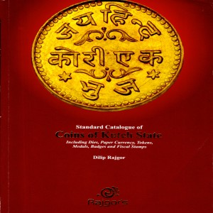 Standard Catalogue of Coins of Kutch State