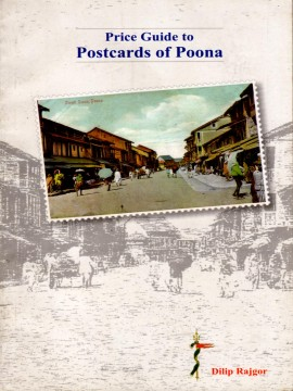 Price Guide To Postcards Of Poona)}}