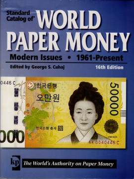 Standard Catalog of World Paper Money, Modern Issues 1961-Present, 16th Edition)}}